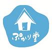 ぷかり堂ロゴ.png
