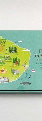 Financier Yakushimano
