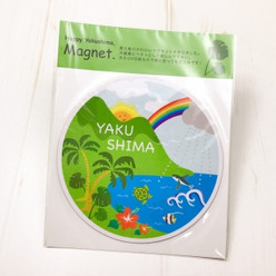 Happy Yakushimaマグネット