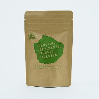 屋久島有機緑茶ティーバッグ