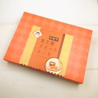 屋久島スイートケーキ