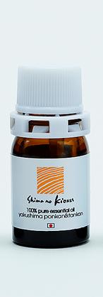 Aroma oil(芳香油)