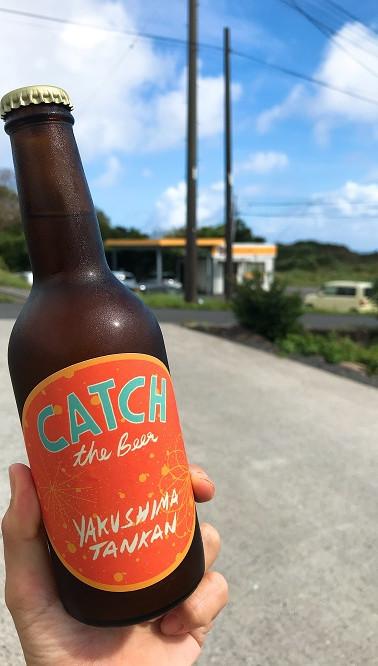 Yakushima Craft Beer