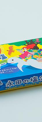 永田鹽餅乾