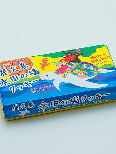 Nagata Salt Cookie