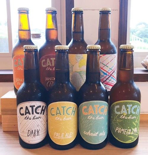 catch the beer 屋久島地ビール