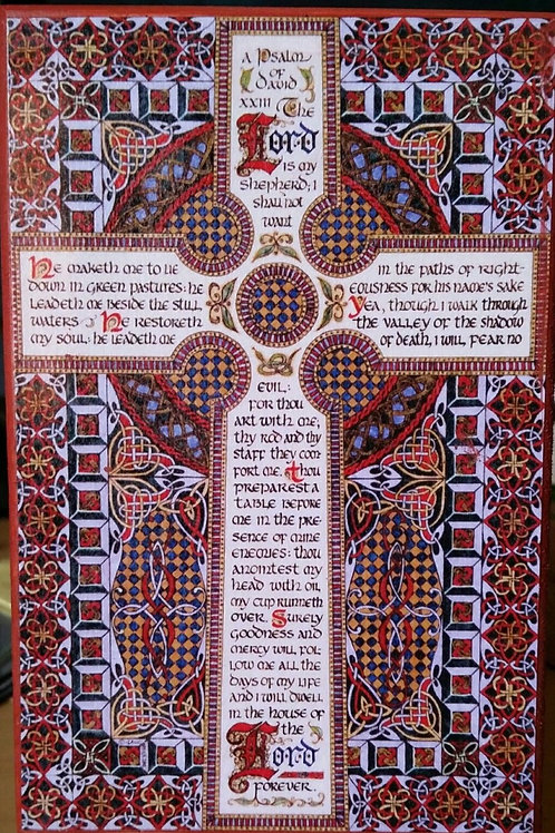 Psalms 23 on a Celtic Cross with decorative background