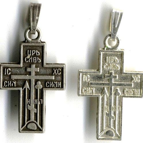Russian Orthodox Golgotha Cross Pendant