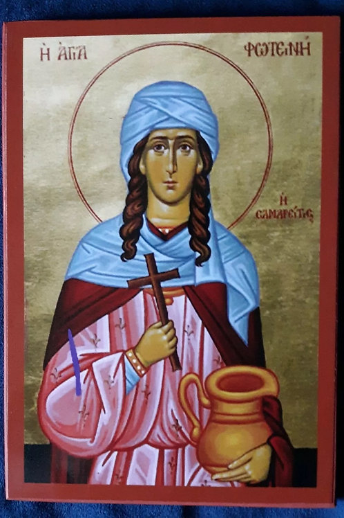 St. Photini Icon