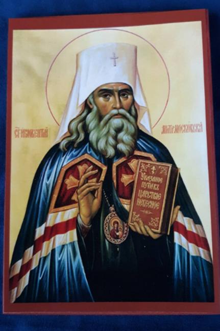 Saint Innocent of Alaska Icon