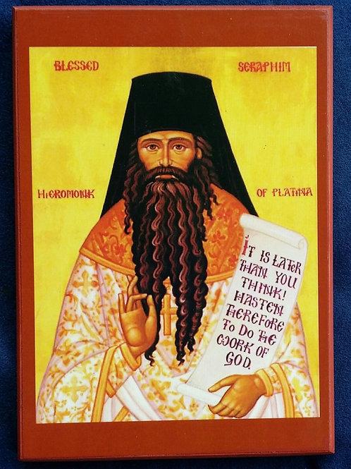 Blessed Seraphim Rose Icon