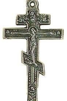 Orthodox Christian Cross in Pewter