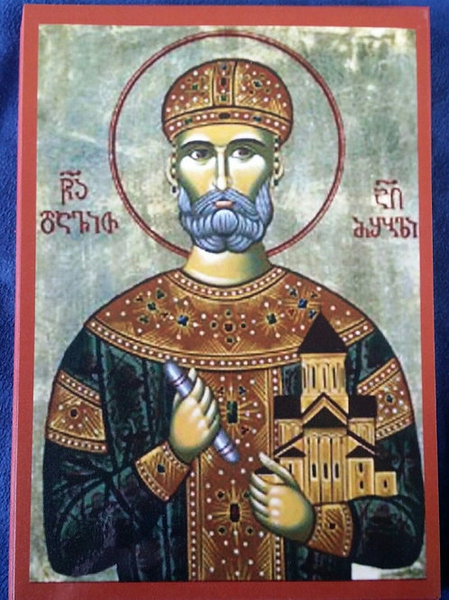 Blessed David, King of Georgia