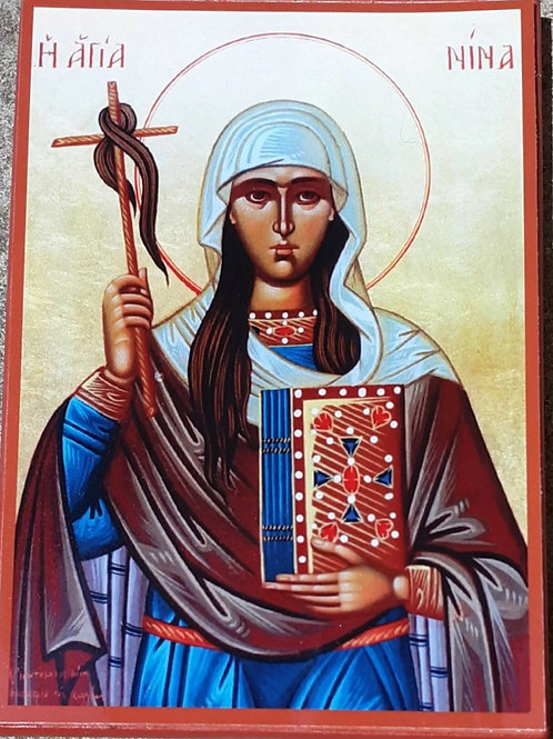 St. Nina of Georgia