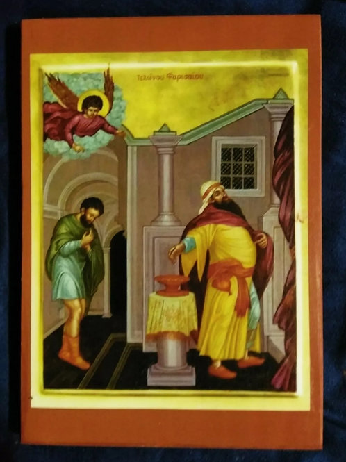 Religious Orthodox artwork depicting Bible parable The Publican and The Pharisee