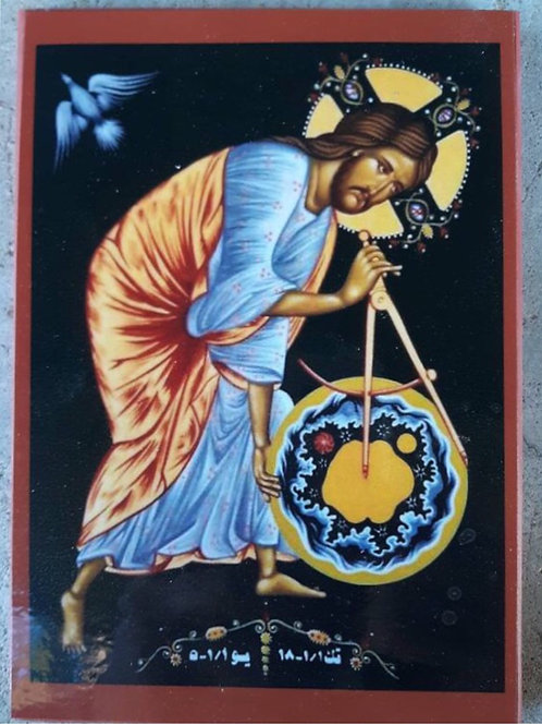 Religious Icon of Jesus Christ Circumscribing the Universe