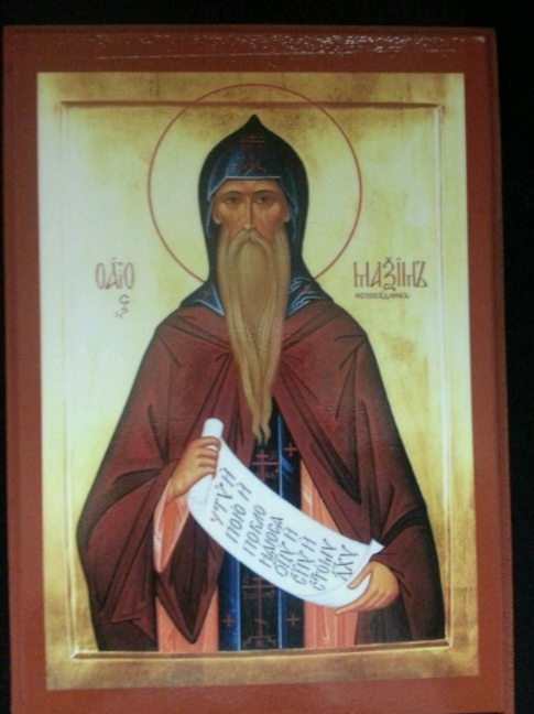 Religious Icon of Eastern Orthodox Saint Maximos the Confessor