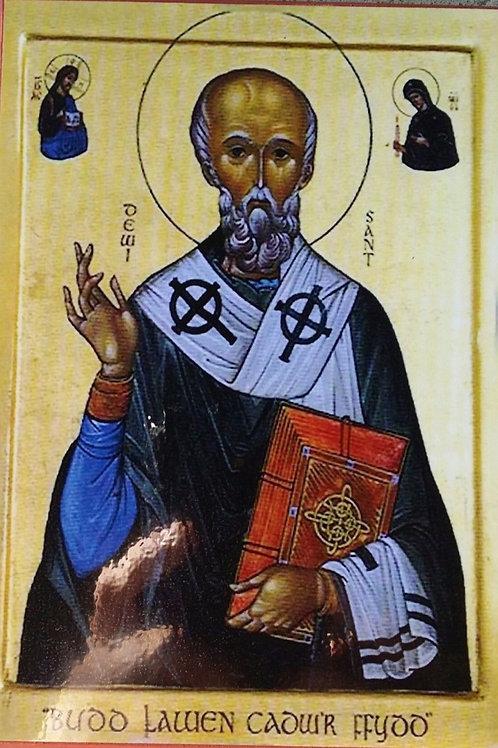 Saint David of Wales Icon