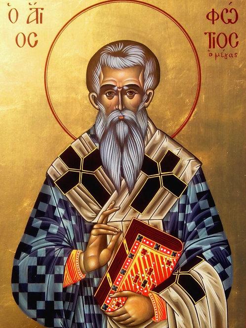 ST. Photius The Great
