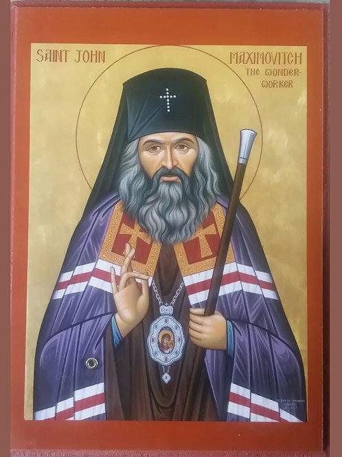 St.John Maximovitch