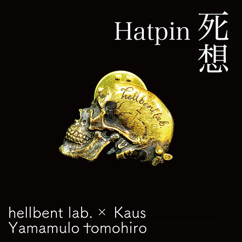 KAUS- Yamamulo Tomohilo × hellbent lab.アクセサリー《死想》真鍮ハットピン
