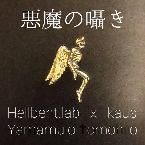 KAUS- Yamamulo Tomohilo × hellbent lab.アクセサリー《悪魔の囁き》真鍮ハットピン