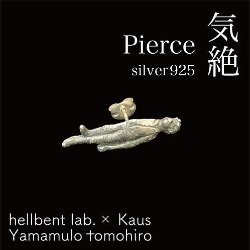 KAUS- Yamamulo Tomohilo × hellbent lab.アクセサリー《気絶》シルバーピアス