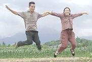chinese_edited.jpg