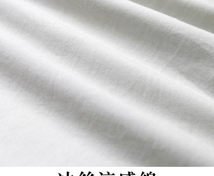 布料介紹 - 冰絲涼感綿