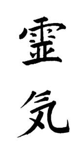 31-kanji