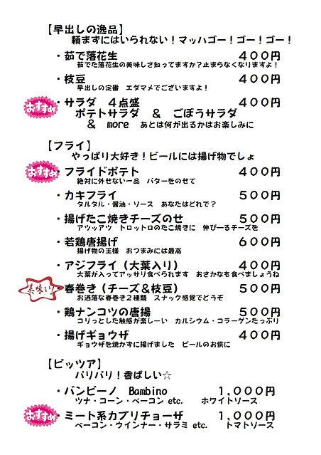 06_1料理メニュー.jpg