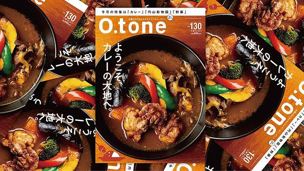 Otone130.jpg