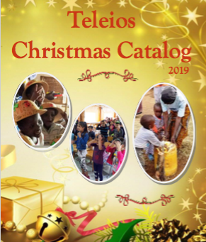 The Christmas Catalog is Here!