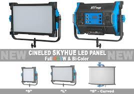 1.CineLED.jfif