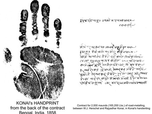 WORLD'S FIRST FINGERPRINT BUREAU WAS IN CALCUTTA