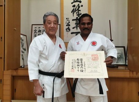 Taking High Ranking Belt Test in Japan