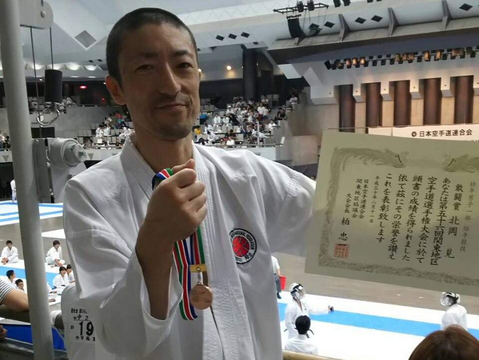Sensei Kitaoka (Itosu-kai) wins