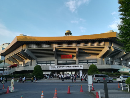 """Introduction to """"Nippon Budo-kan"""" (2020 Olympic Games' Venue)"""