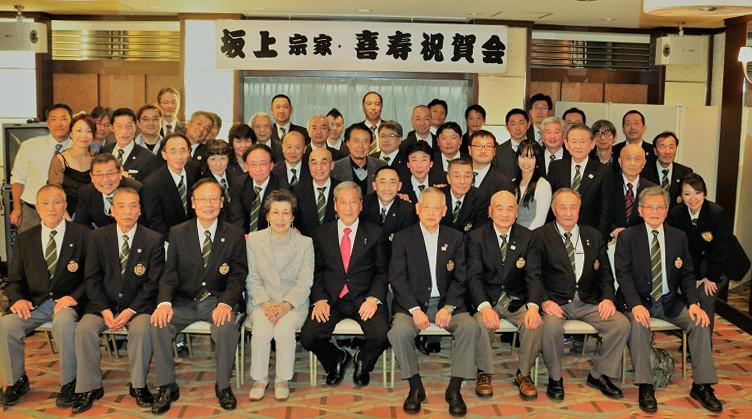 Soke Sakagami's 77th birthday