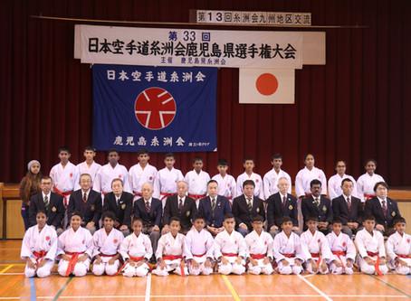 Team Itosu-kai Sri Lanka competed in Japanese Tournament.