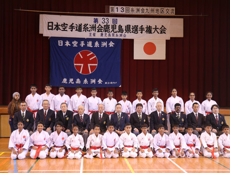 Team Itosu-kai Sri Lanka competed in Japanese Tournament.