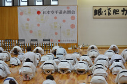 Training-Rei