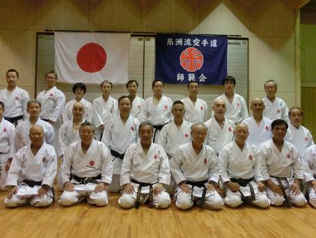 The 41st Shihan Seminar