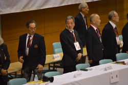 Japanese Officia