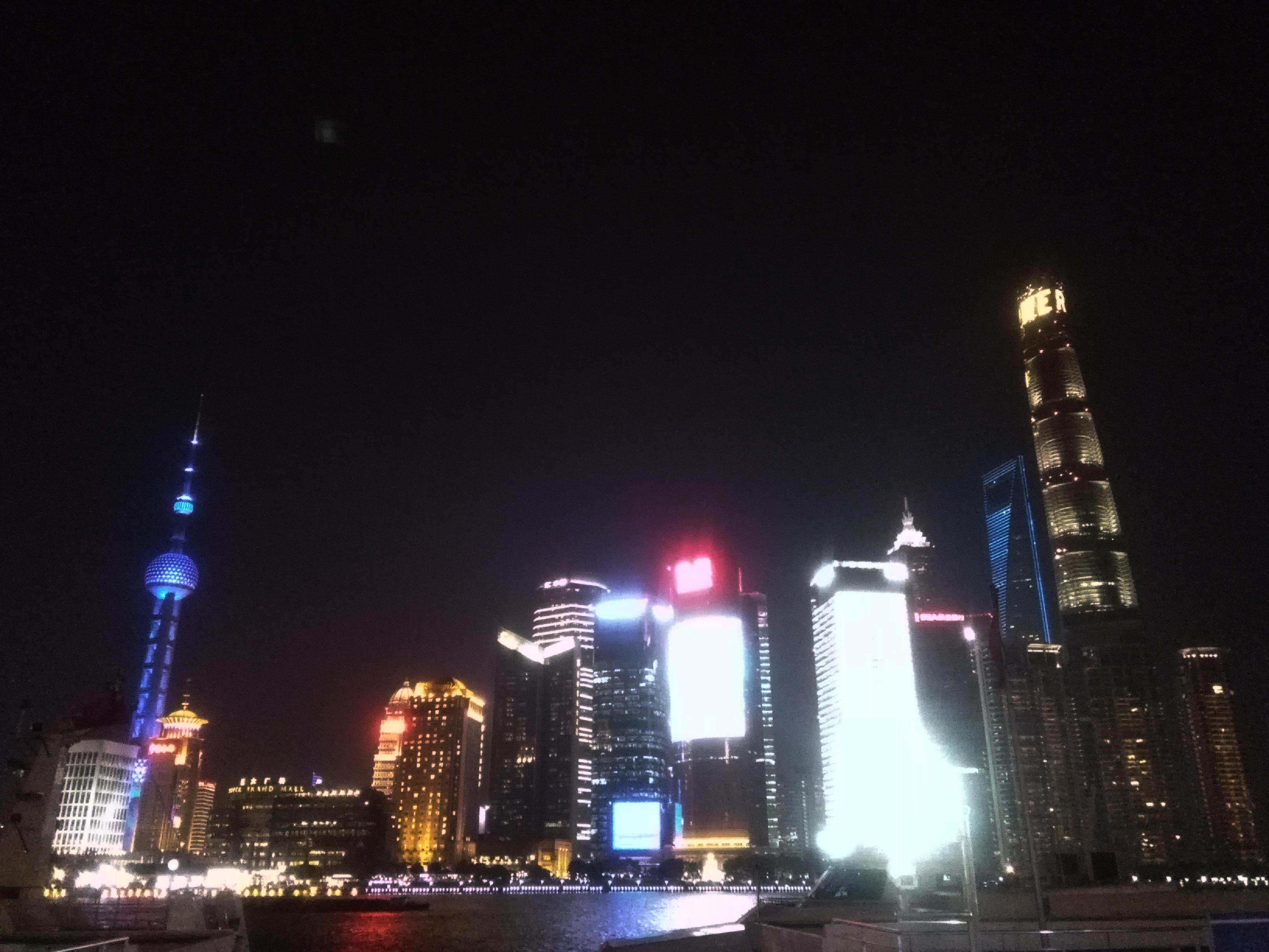Shanghai1