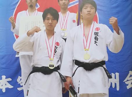 Itosu Journal Vol.67 was issued