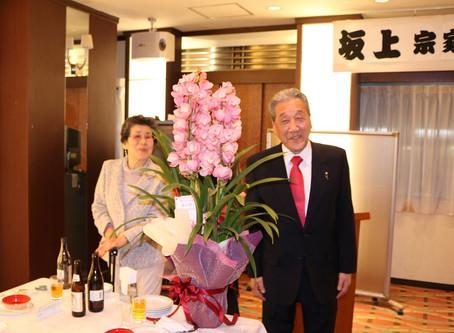 The celebration of Soke Sakagami's Kiju (77th birthday)