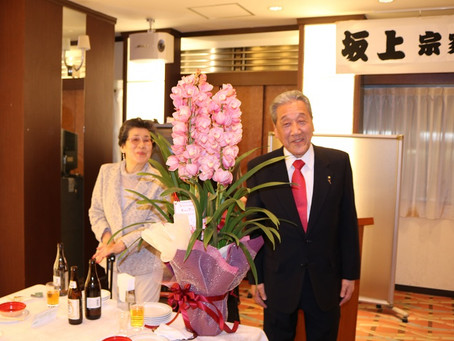 The celebration of Soke Sakagami's Kiju (77th birthday)
