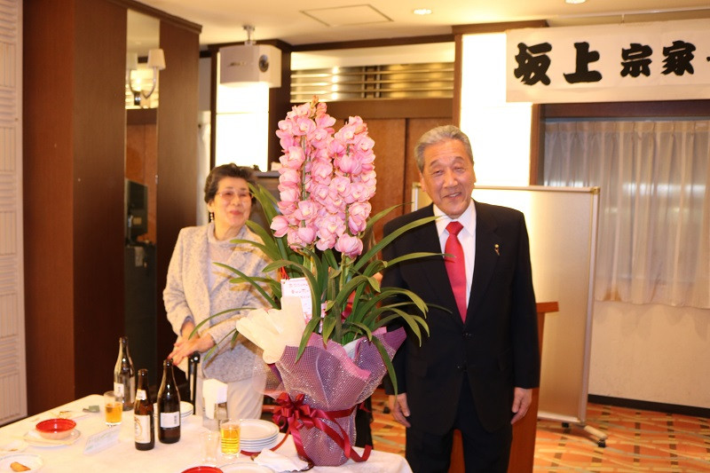 Soke Sakagami and his wife at the celebration party