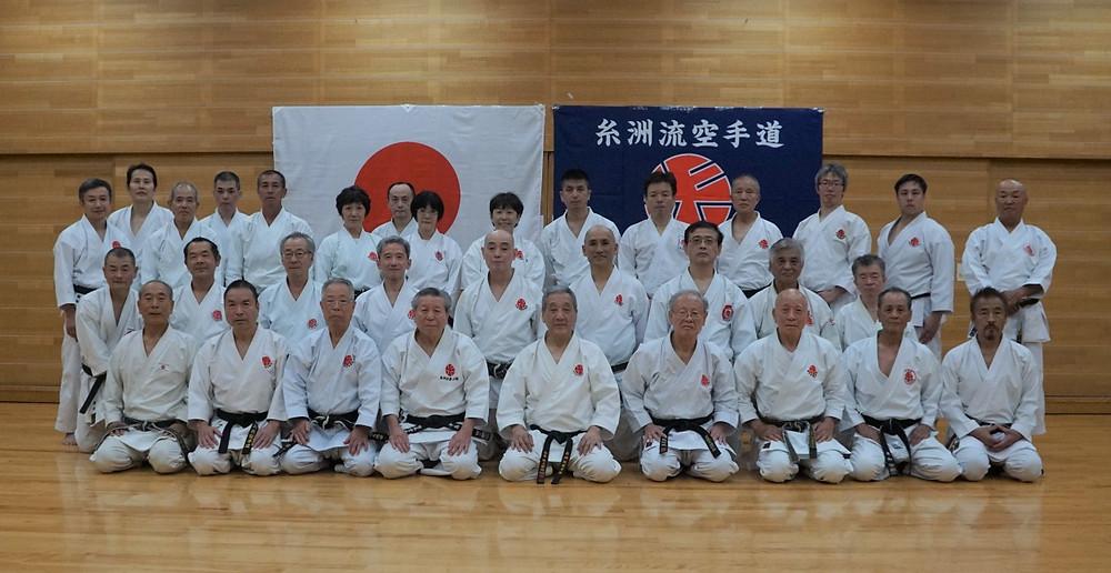 The 44th Itosu-kai Shihan Seminar